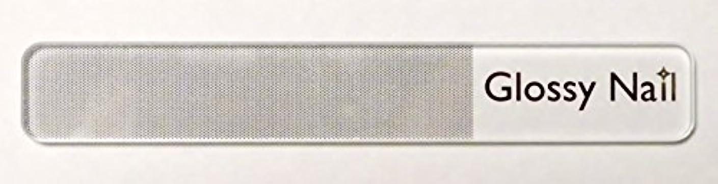 ペストモートカーテンbanabeo(バナベオ) Glossy Nail (グロッシーネイル) 専用ケース付き