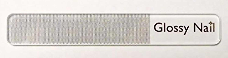 タイマー海外で薄暗いbanabeo(バナベオ) Glossy Nail (グロッシーネイル) 専用ケース付き