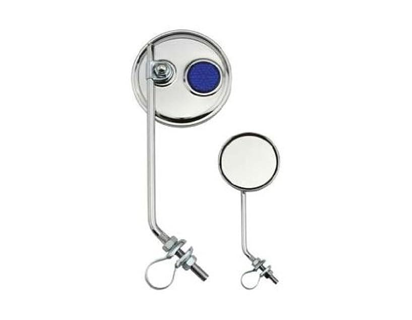 ワゴン複雑手入れRound Mirror Chrome Blue Reflectors. bicycle mirror for lowrider , beach cruiser, chopper, limo, stretch bike, bmx, track, fixie, mountain bikes by Lowrider