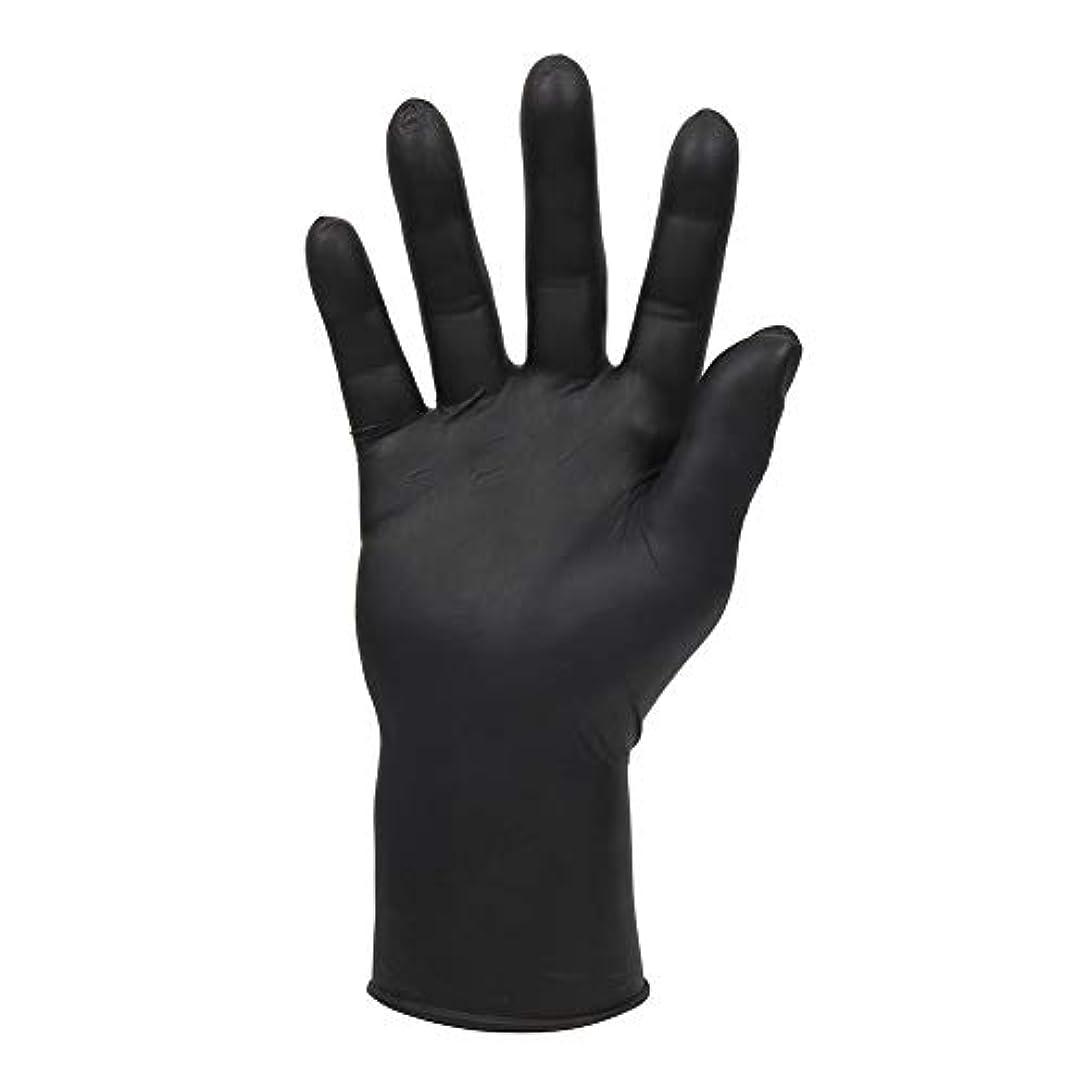 ぐるぐる便利カストディアンLuka 9インチ 使い捨て ニトリル 静電気防止手袋 ゴム製手袋