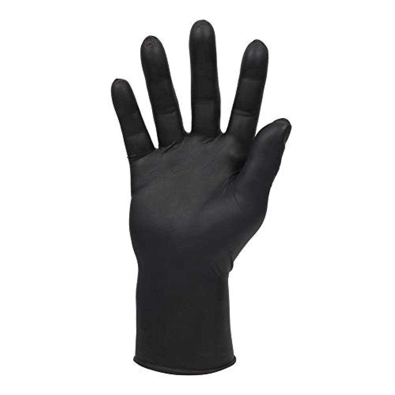 贅沢人軽食Luka 9インチ 使い捨て ニトリル 静電気防止手袋 ゴム製手袋