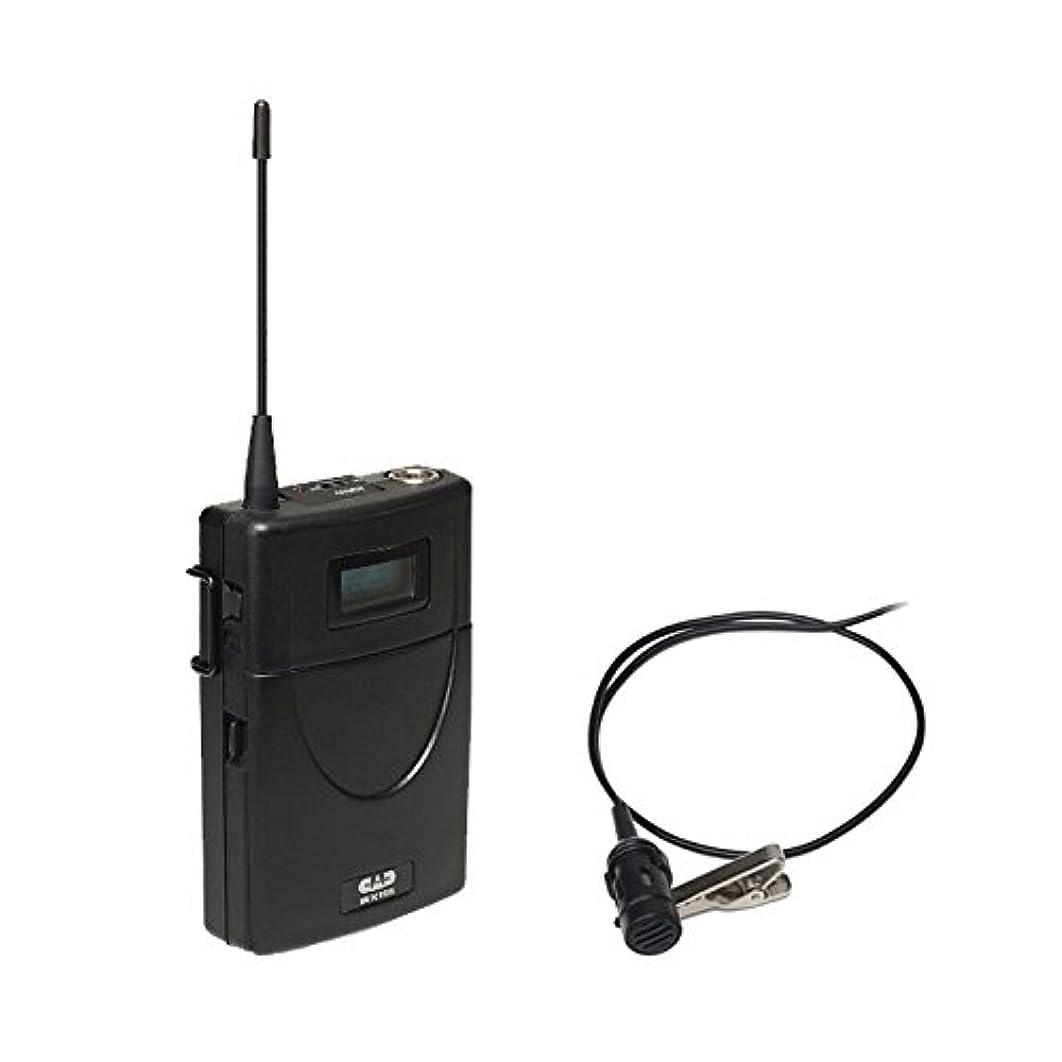 取り組む期限ラインナップCAD Audio wx155 a | UHFワイヤレスBodypack With Lavalier Microphone