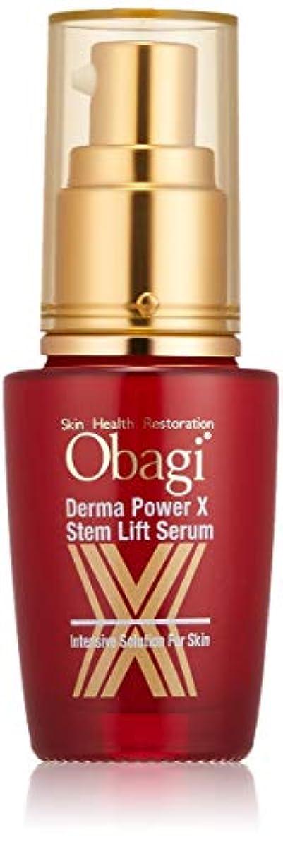 明らかにする満員可決Obagi(オバジ) オバジ ダーマパワーX ステムリフト セラム(コラーゲン エラスチン 美容液) 30ml