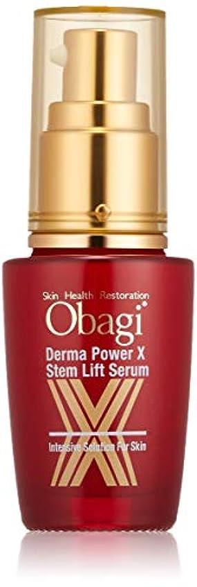 無人大事にする代替案Obagi(オバジ) オバジ ダーマパワーX ステムリフト セラム(コラーゲン エラスチン 美容液) 30ml