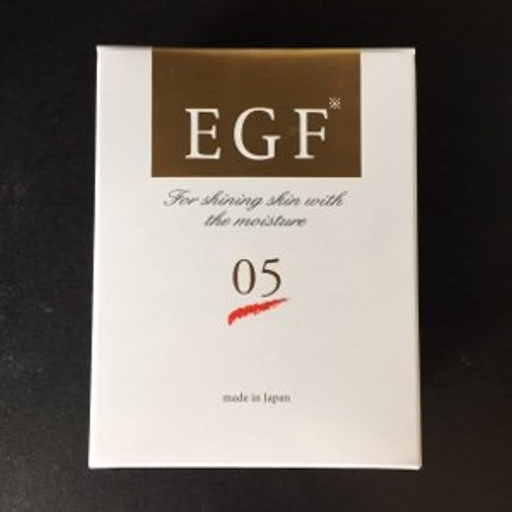 ビルダー廃棄する期待してEGFセラム05