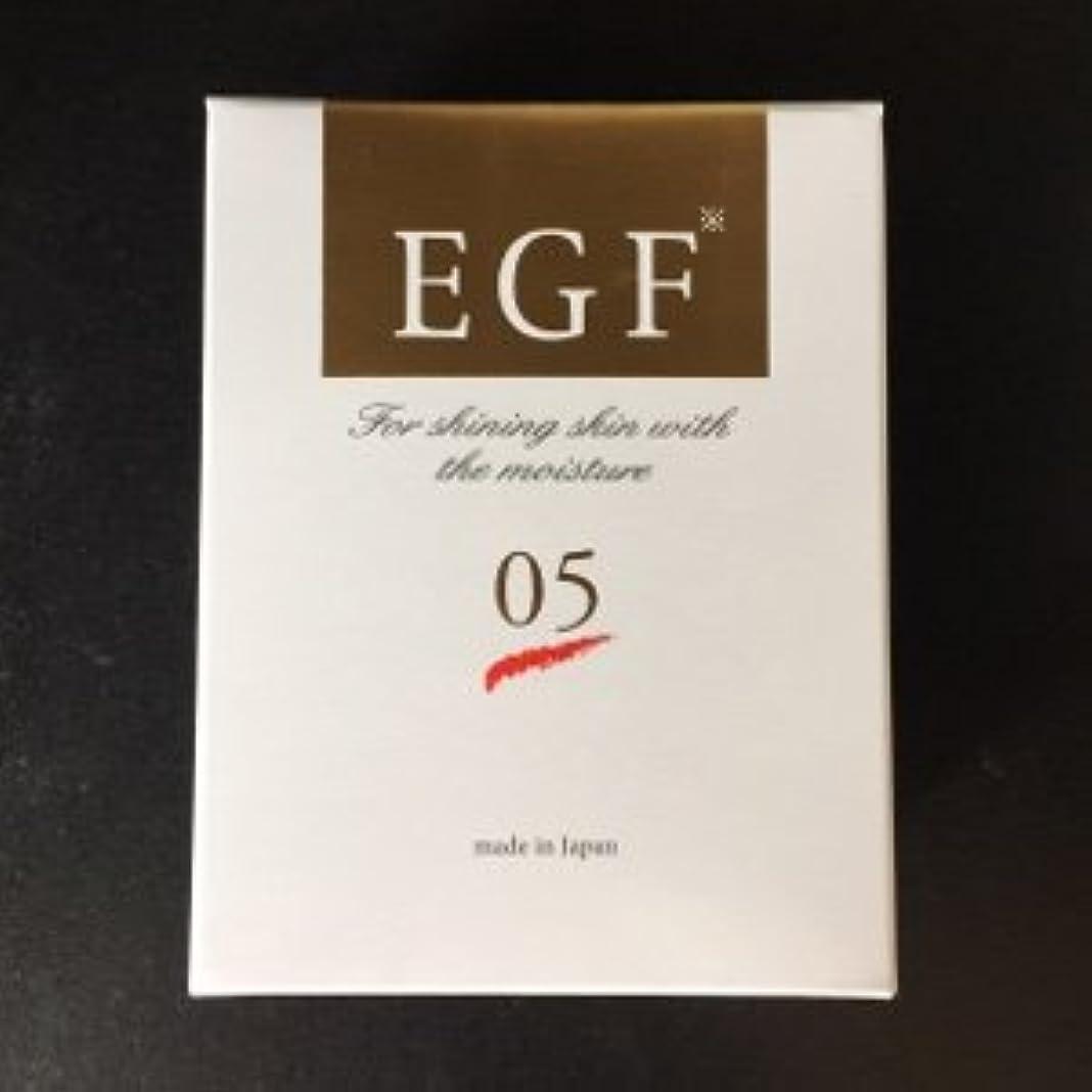 記述するくちばし歯車EGFセラム05