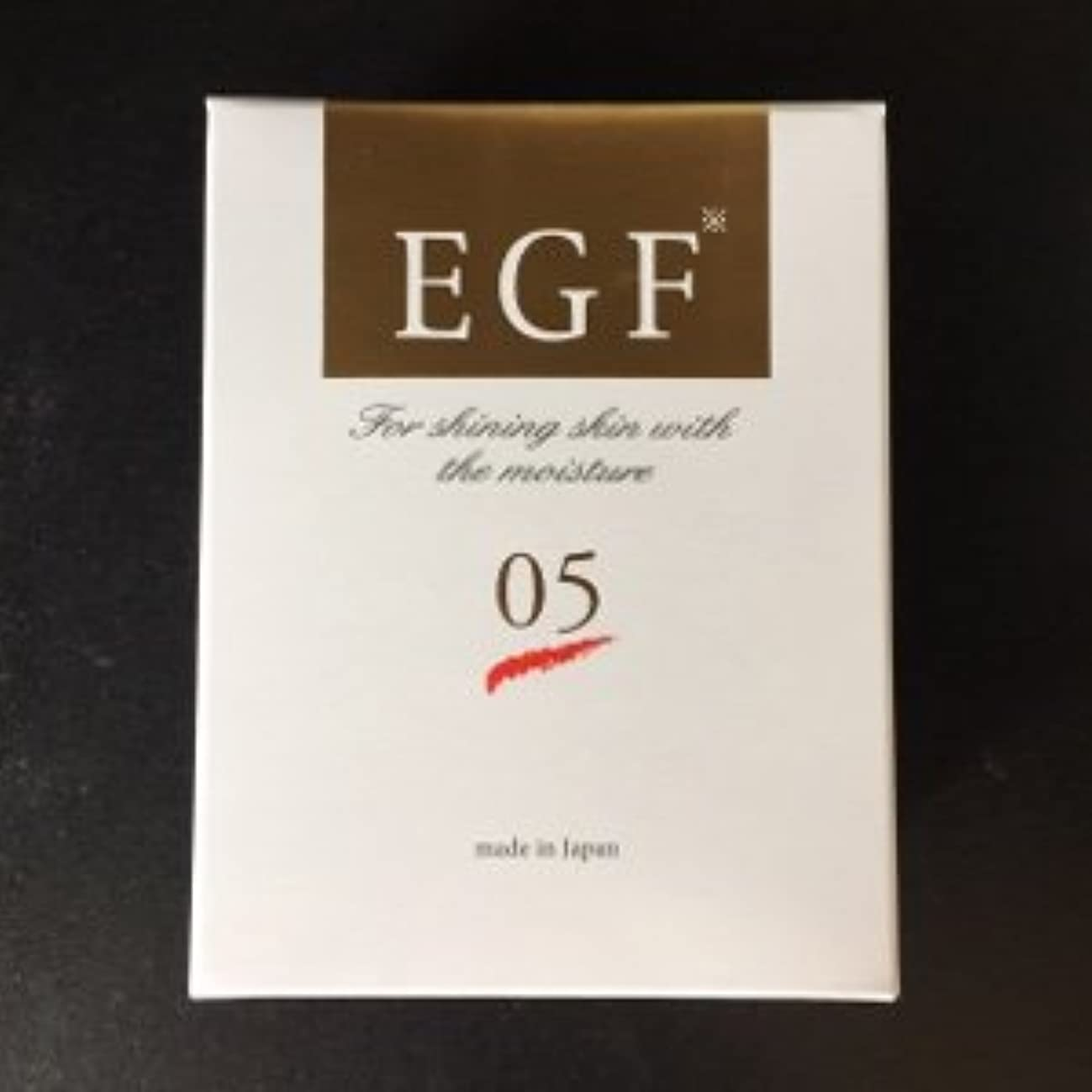 変色するオリエンテーション認知EGFセラム05