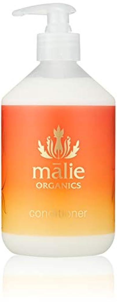 州汗いじめっ子Malie Organics(マリエオーガニクス) コンディショナー マンゴーネクター 473ml