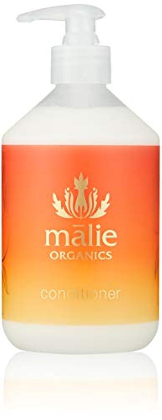 ルネッサンスあえぎ哲学博士Malie Organics(マリエオーガニクス) コンディショナー マンゴーネクター 473ml