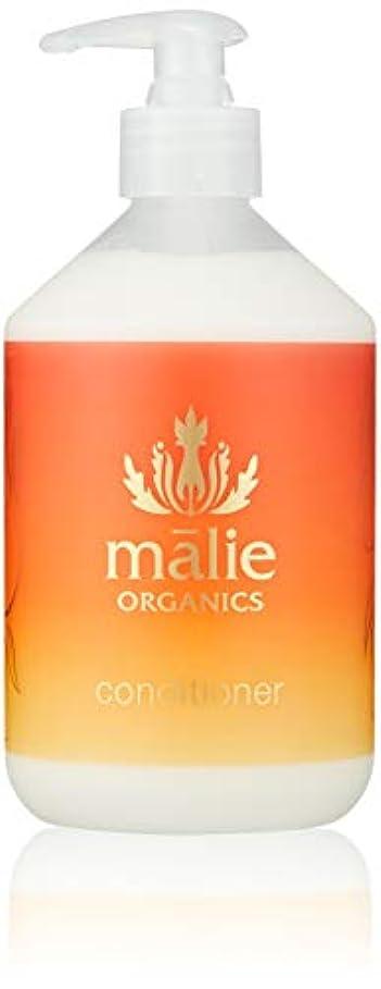 苦しみ舞い上がる議論するMalie Organics(マリエオーガニクス) コンディショナー マンゴーネクター 473ml