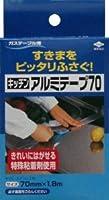 トウヨウE キッチンアルミテープ 70