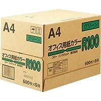 (まとめ)日本紙通商 オフィス用紙カラーR100A4 グリーン 1箱(2500枚:500枚×5冊) 【×2セット】 〈簡易梱包