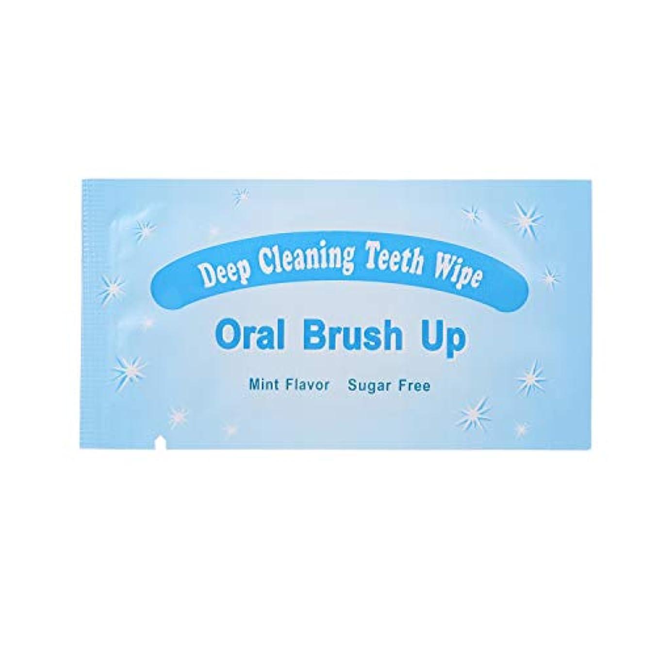気難しい空港チロDecdeal 50ピース 歯ワイプ 口腔ブラシ アップ使い捨て歯科ディープクレンジング指歯ワイプ新鮮な息ミント風味歯ホワイトニングストリップオーラルケア