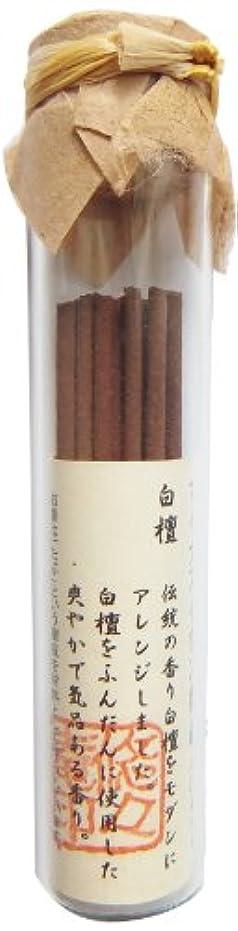 有毒腹部蒸悠々庵 マイナスイオン香(太ビン)白檀