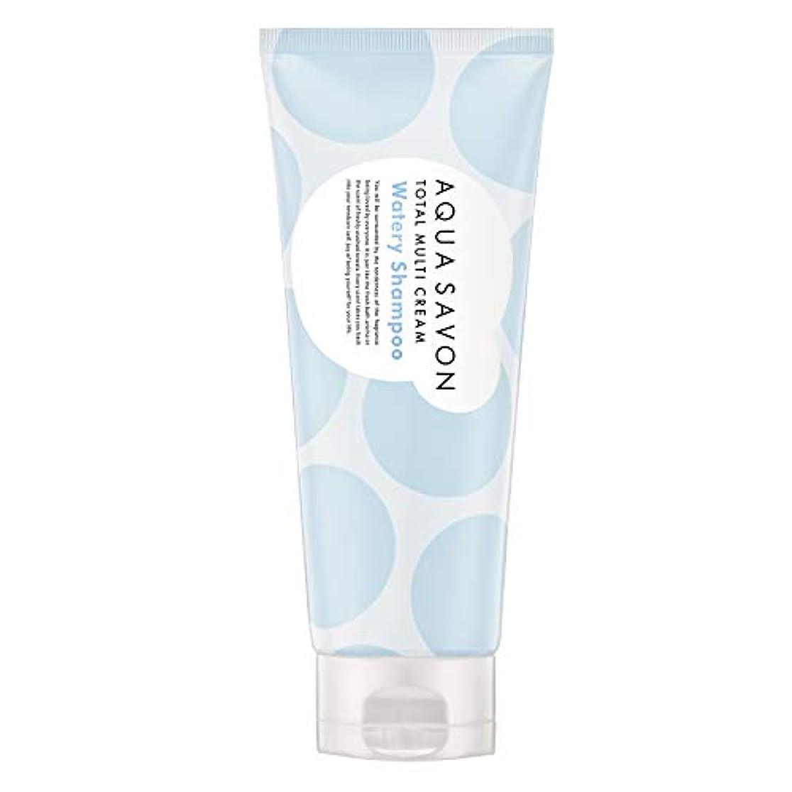 日常的に伝染性測定AQUA SAVON(アクアシャボン) アクアシャボン トータルマルチクリーム 19A ウォータリーシャンプーの香り ボディクリーム 230g