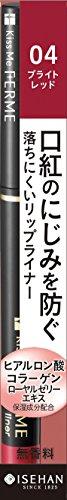 キスミー フェルム リップライナー 04 ブライトレッド 0.18g