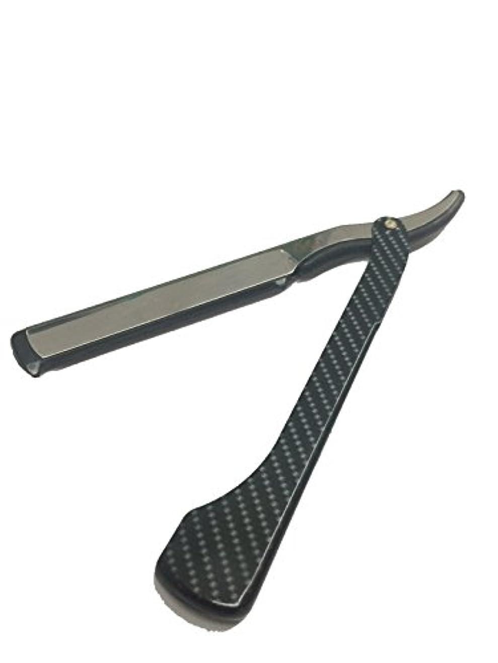 もっと少なくどこ形式Erbe Razor with Exchange Blade, mild steel blade, metal bowl Design Carbon
