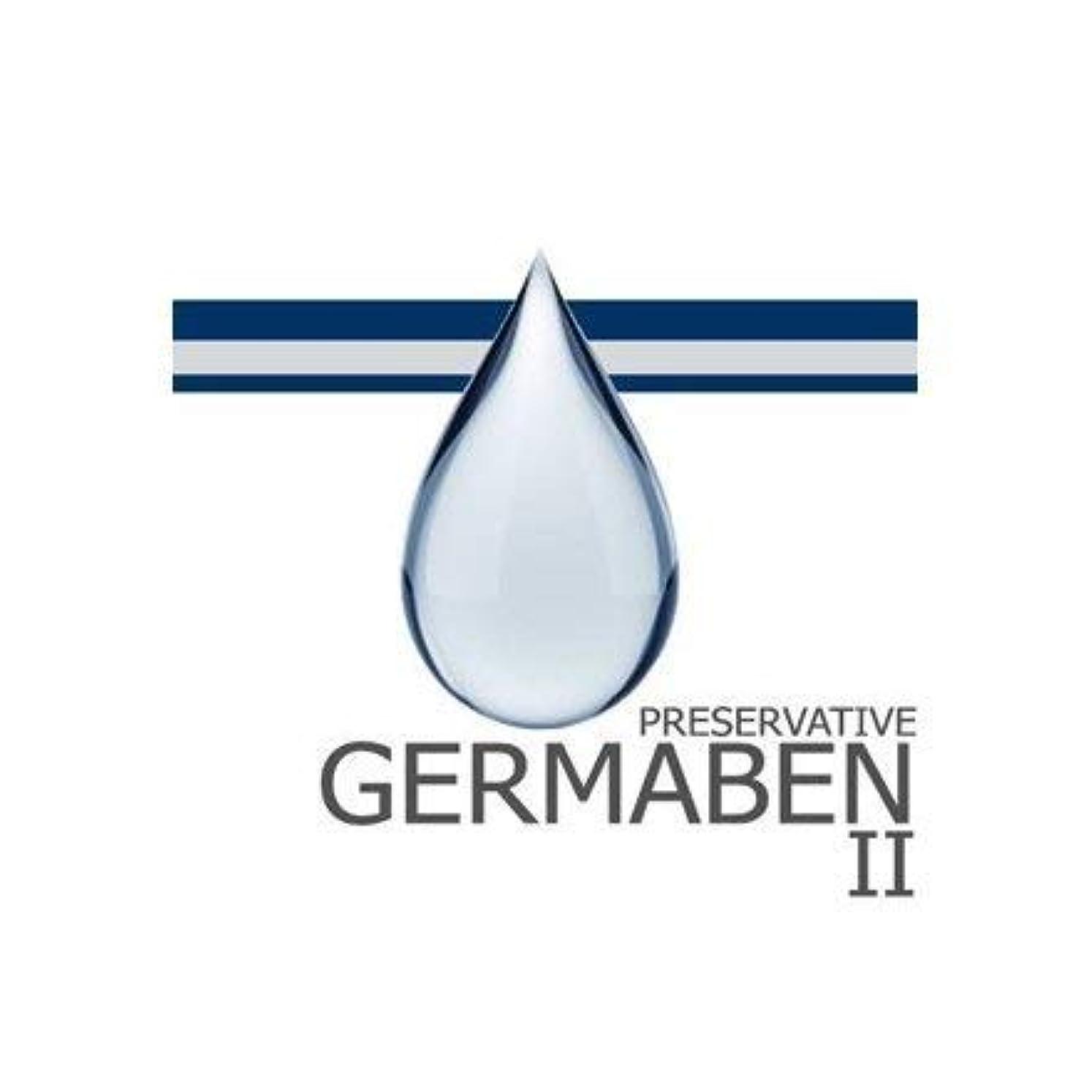 深くシールド航空会社germaben II