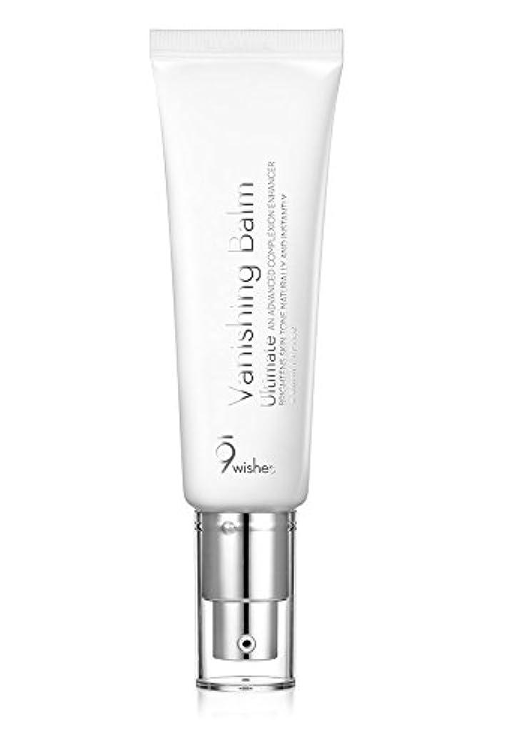 トランザクションカフェテリアくすぐったい9WISHES VBクリーム / バニシングバーム アルティメイト トーンアップクリーム / VB Ultimate Tone-up Cream (50ml) [並行輸入品]