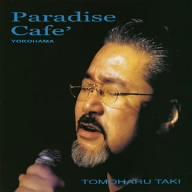 Paradise Cafe'YOKOHAMA