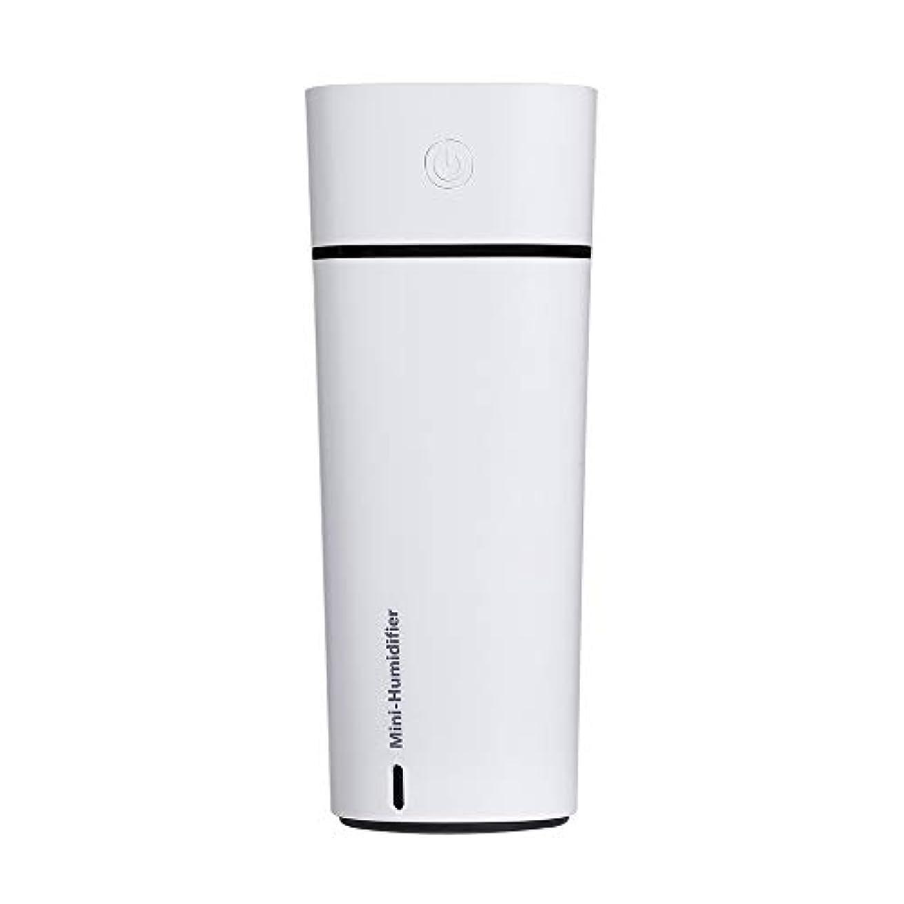 聞きますキャンプ不利Dayman 3 in 1 USBポータブル空気加湿器クーラー、ミニファン、空気清浄機のリフレッシュ、自然な美しさのために水分補給、ノイズフリーのアンチドライテクノロジーデスク加湿器車のトラベルオフィスの寝室のホテル、240ML...
