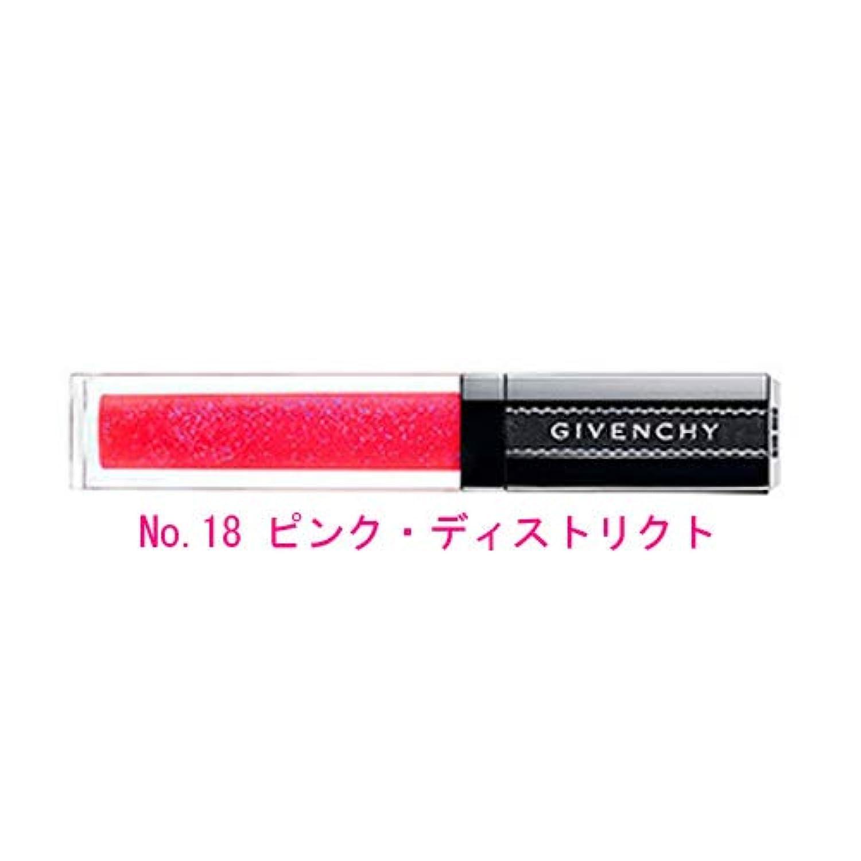 GIVENCHY(ジバンシイ)グロス?アンテルディ 6ml (No.18 ピンク?ディストリクト【限定色】)