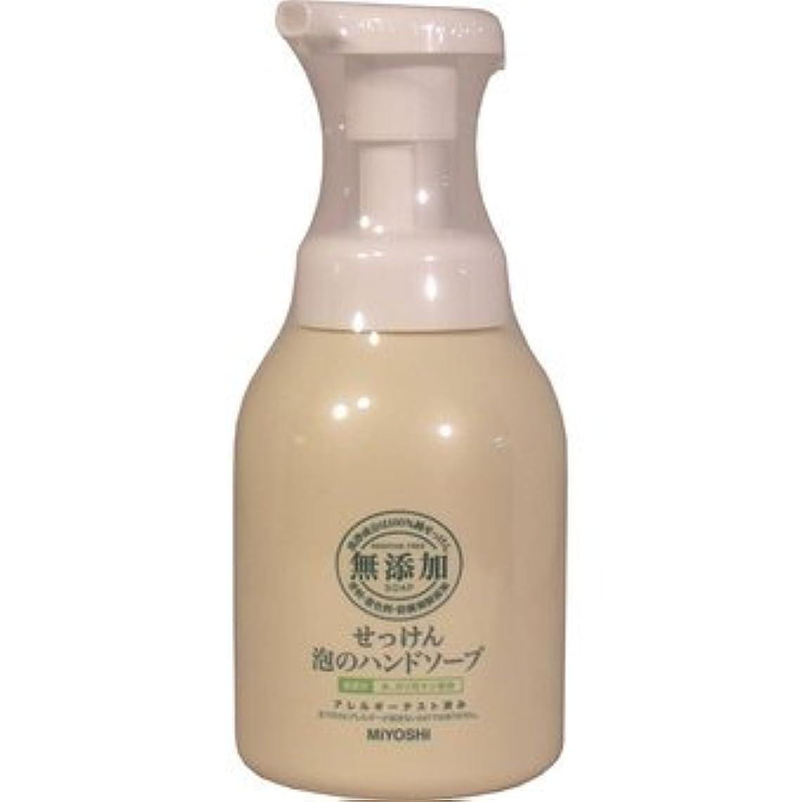 踏み台四半期知覚ミヨシ石鹸 無添加 せっけん 泡のハンドソープ 250ml(無添加石鹸)×24点セット (4537130100677)
