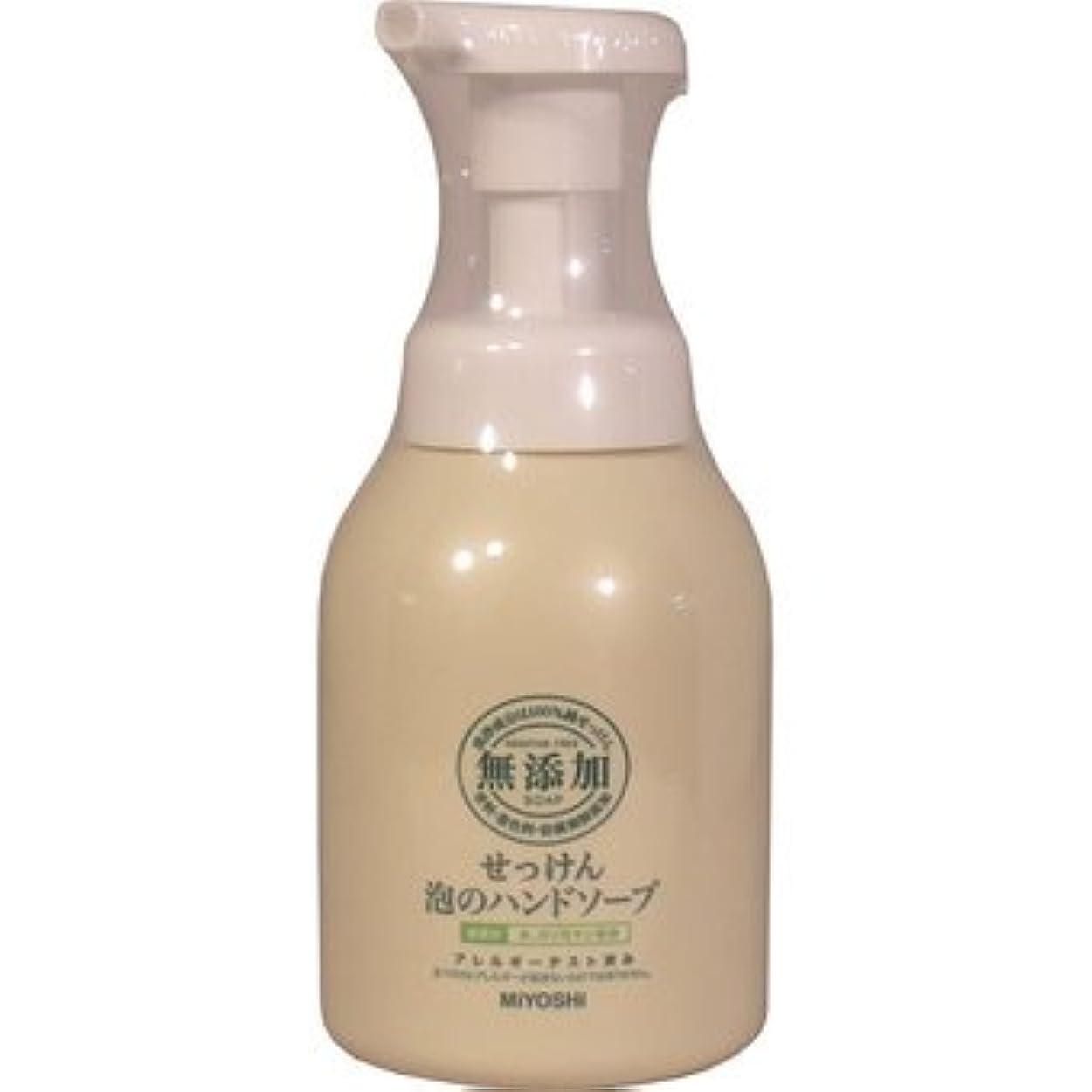 リングパトロン喜劇ミヨシ石鹸 無添加 せっけん 泡のハンドソープ 250ml(無添加石鹸)×24点セット (4537130100677)