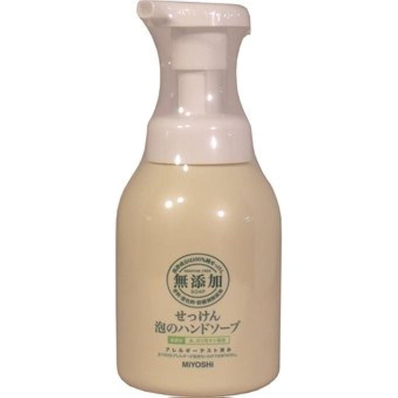 数学的なクリーナーメガロポリスミヨシ石鹸 無添加 せっけん 泡のハンドソープ 250ml(無添加石鹸)×24点セット (4537130100677)