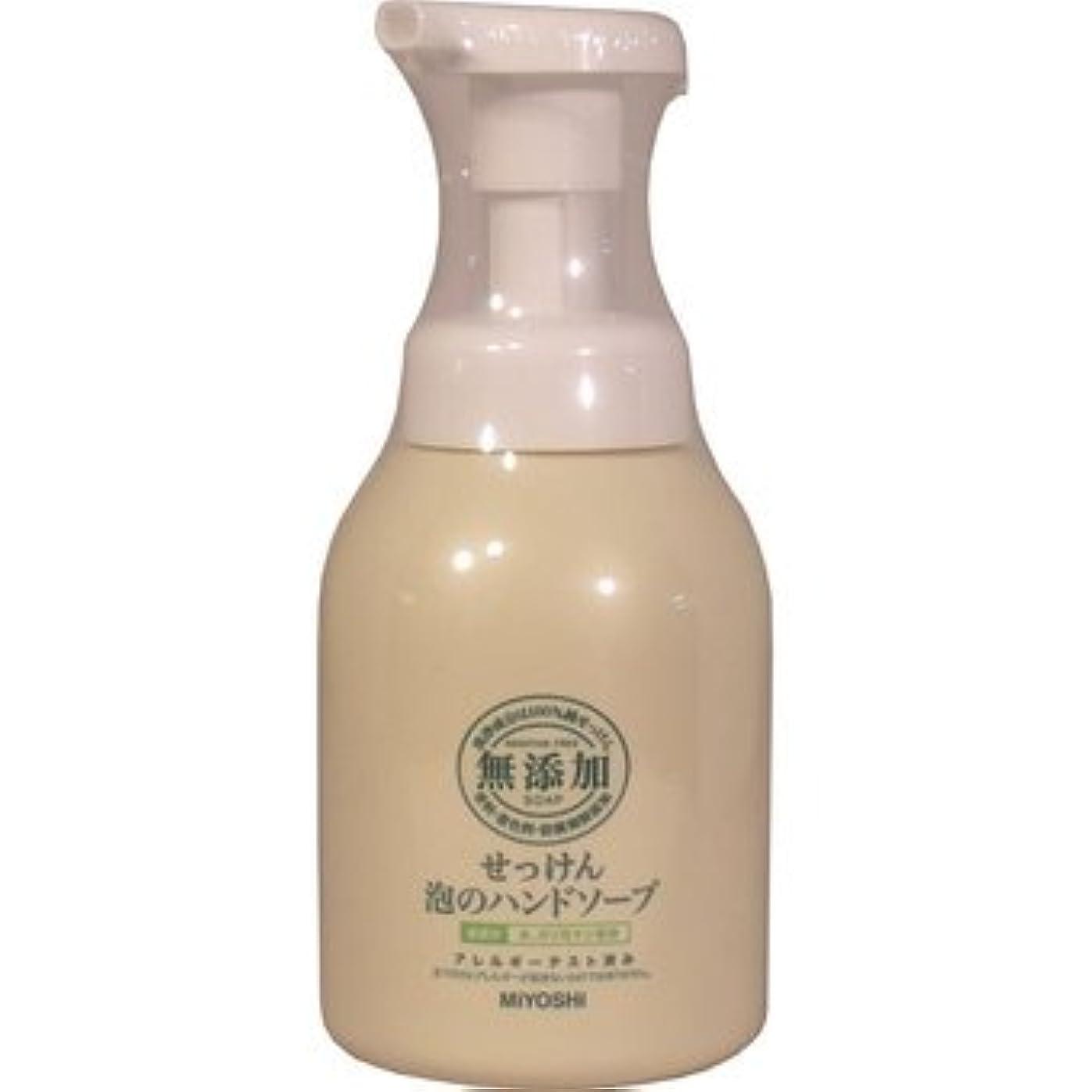 塗抹動物落胆したミヨシ石鹸 無添加 せっけん 泡のハンドソープ 250ml(無添加石鹸)×24点セット (4537130100677)