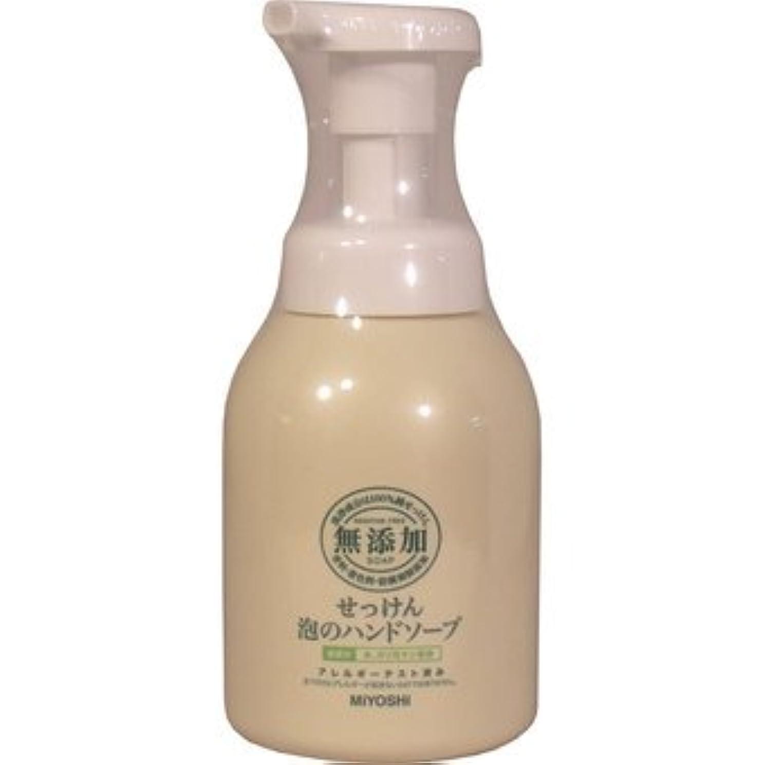 前件本気連続的ミヨシ石鹸 無添加 せっけん 泡のハンドソープ 250ml(無添加石鹸)×24点セット (4537130100677)