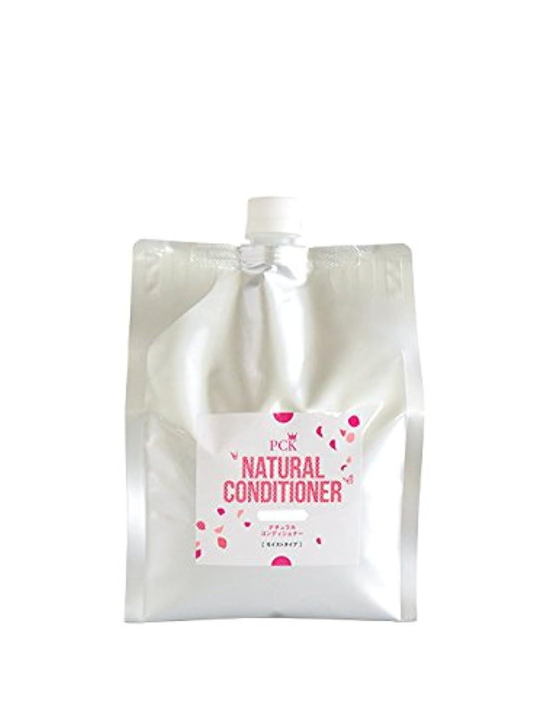 余分なコントラスト味わうピーシーケー (PCK) ナチュラルコンディショナー モイストタイプ 無香料 2000ml