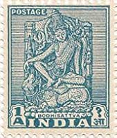 Indian Definitive Stamps 1st Series Archaeological Lakhnow Museum (Die-2)