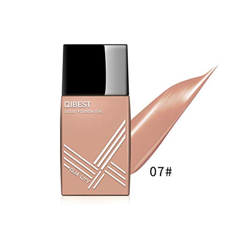 夫婦近代化する刺す50グラム明るく蛍光ペン保湿リキッドファンデーションフェイスベースコンシーラー - 7