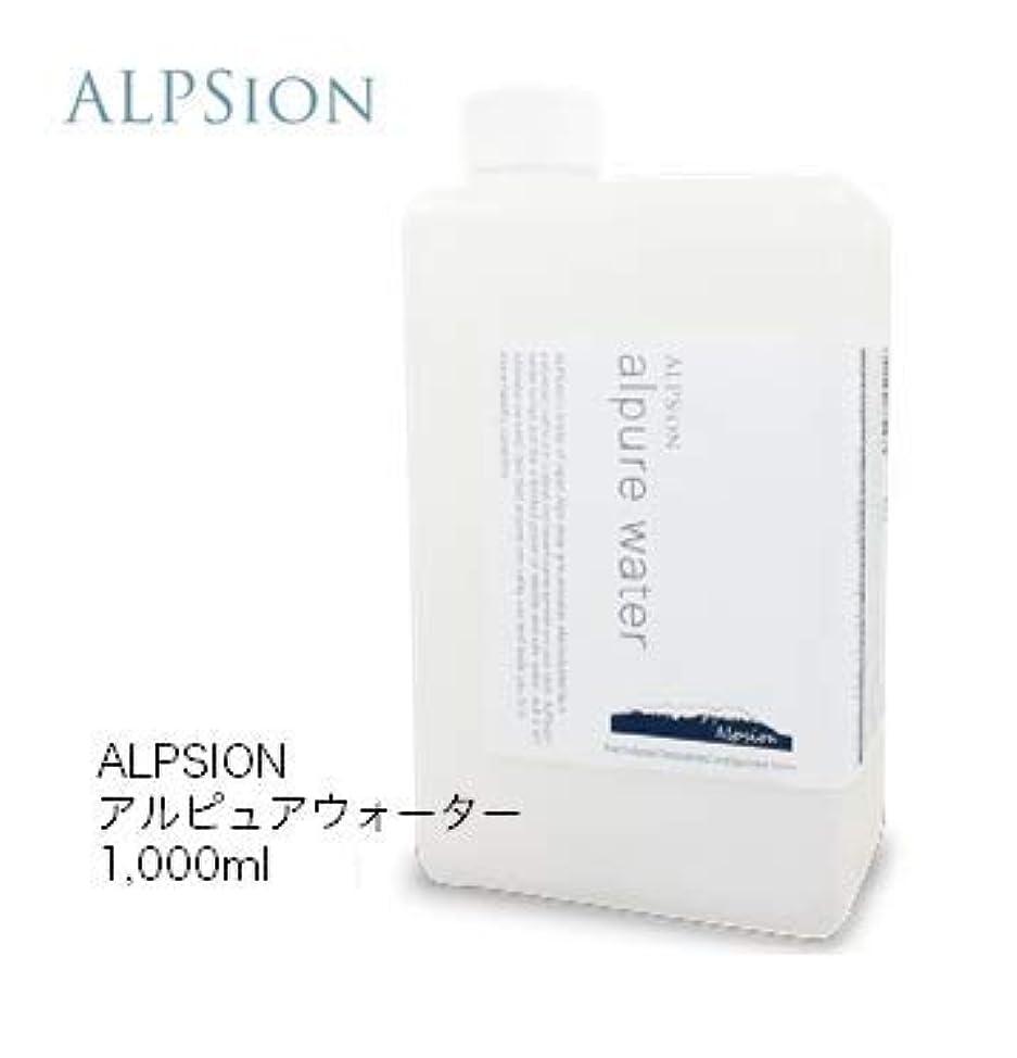 フォアタイプバイバイ鉛筆ALPSion アルピュアウォーター