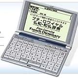 SEIKO IC DICTIONARY  電子辞書 SII SR-T5020 (12コンテンツ, 第2外国語モデル, フランス語+こだわり英語)