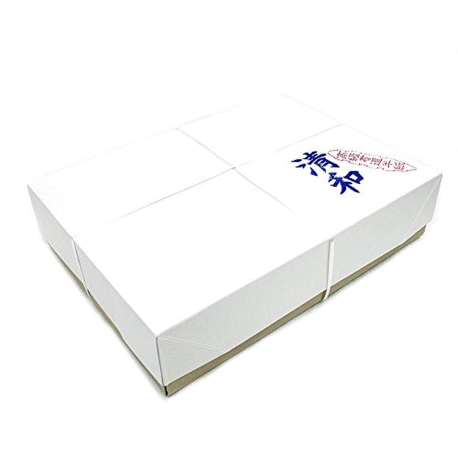 スタイル毛細血管楽しい漢字練習競書用半紙〈清和〉ニジミ極小 1箱1,000枚