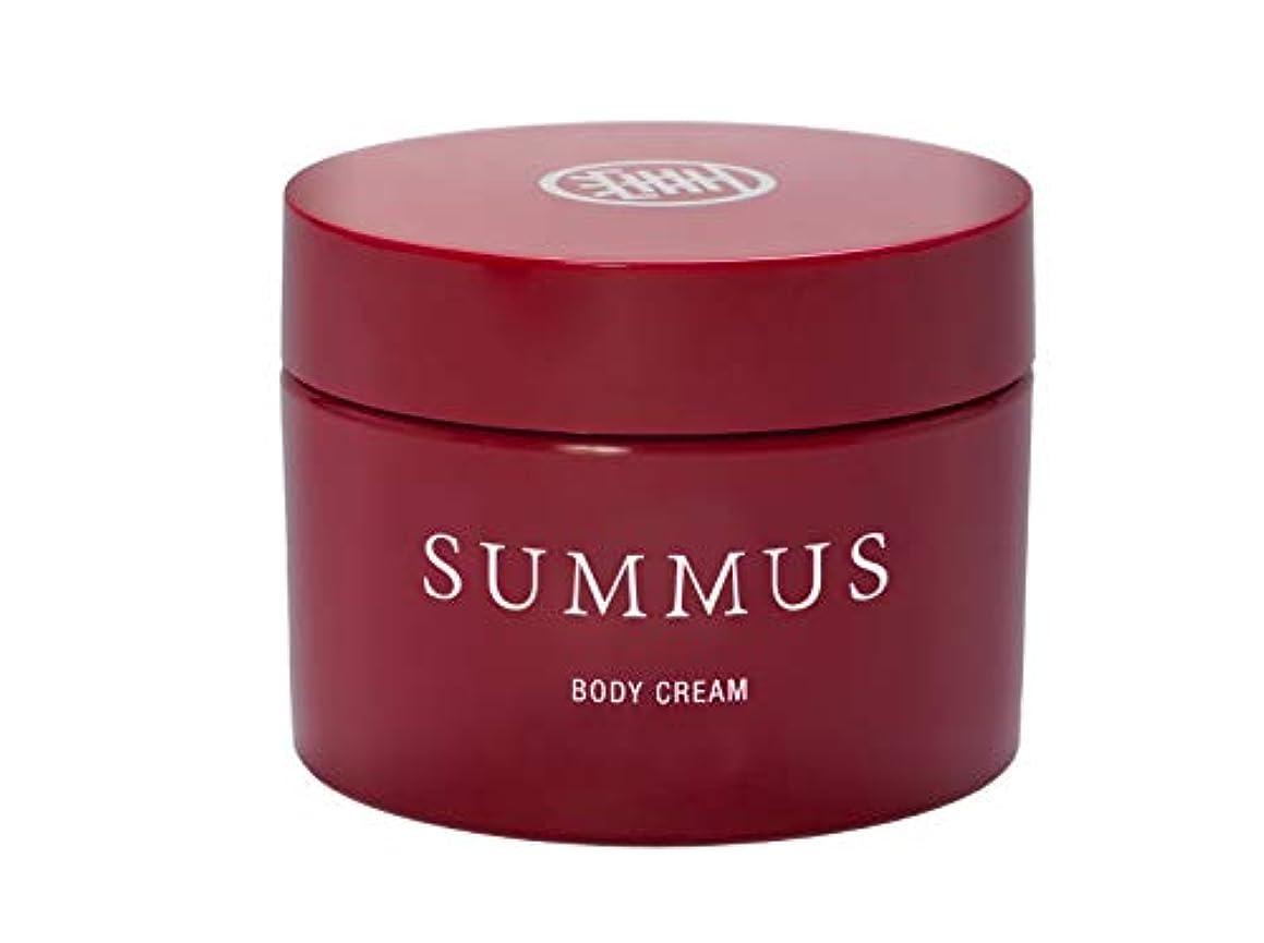 壮大多年生凍結SUMMUS(スムス) ボディークリーム 200g