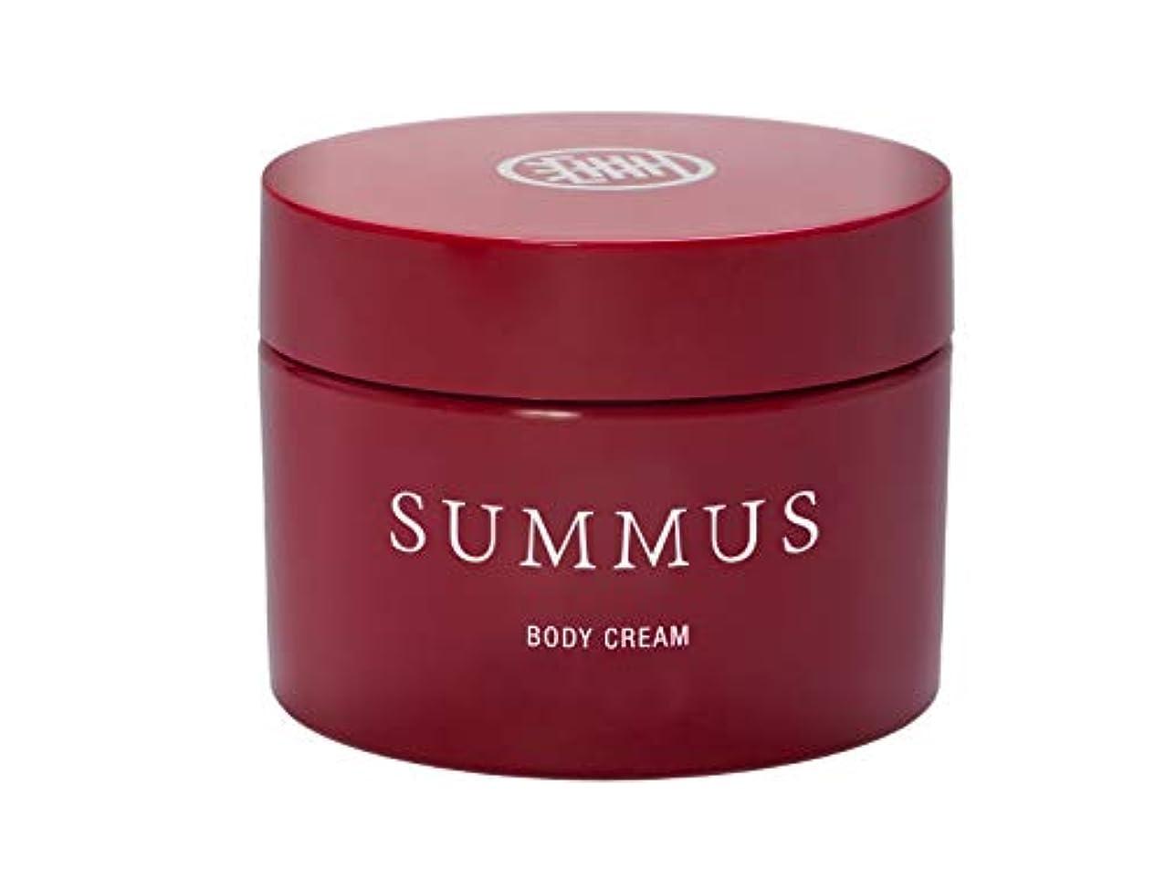 コンテンポラリー提供準備SUMMUS(スムス) ボディークリーム 200g