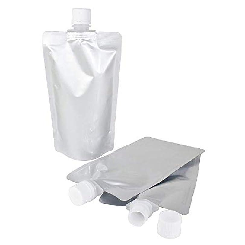 塩抹消危険を冒しますキャップ付 アルミガゼット スタンド 袋 300ml 3袋セット