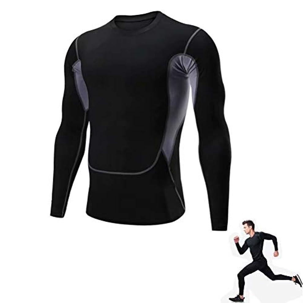 人柄大腿ジェームズダイソン長袖加圧シャツ スポーツシャツ 加圧インナー メンズ レディース トレーニングウェア 姿勢矯正 ダイエット 吸汗 速乾