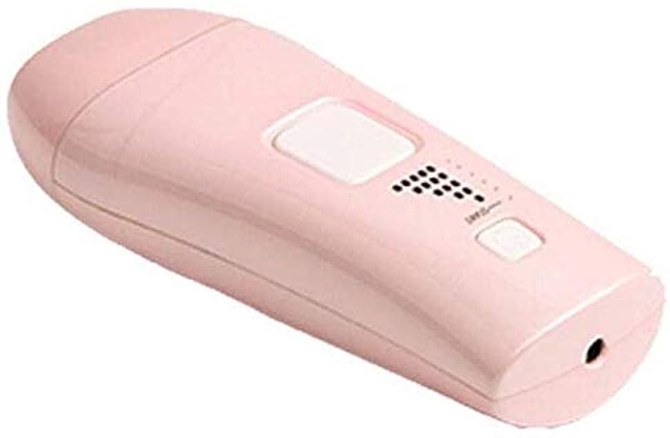 名詞必要ない早熟HABAIS 脱毛装置、家庭用 常設 無痛 女性と男性のための顔と体の永久的なレーザー脱毛ポータブル35万点滅,Pink