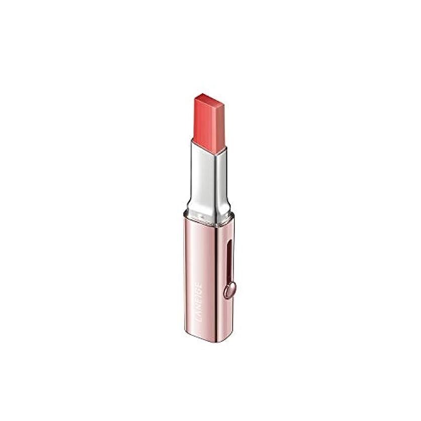 お同志順番【ラネージュ】階層リップバー(1.9G)/ Layering Lip Bar-6つのカラーでのグラデーションカラー演出 (#10 TASTY SALMON)