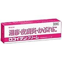 【指定第2類医薬品】ロコイダンクリーム 7g ×4 ※セルフメディケーション税制対象商品