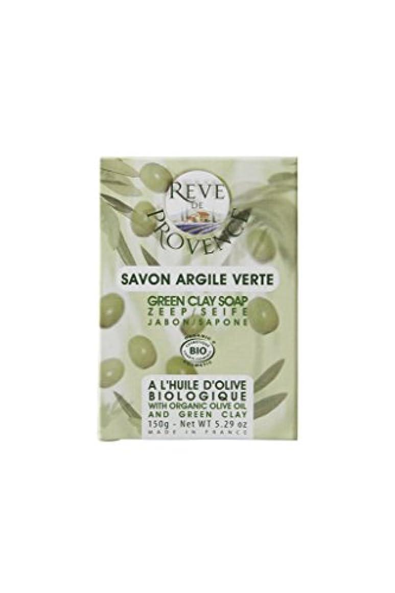 扱いやすい基本的な敬なレーヴ ド プロバンス オーガニックソープ [オリーブ&グリーンクレイ] 脂性肌用 150g