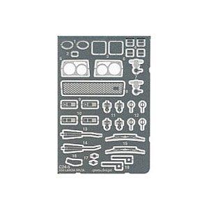 プラッツ ランチア デルタ用エッチングパーツ プラモデル用パーツ C24-5