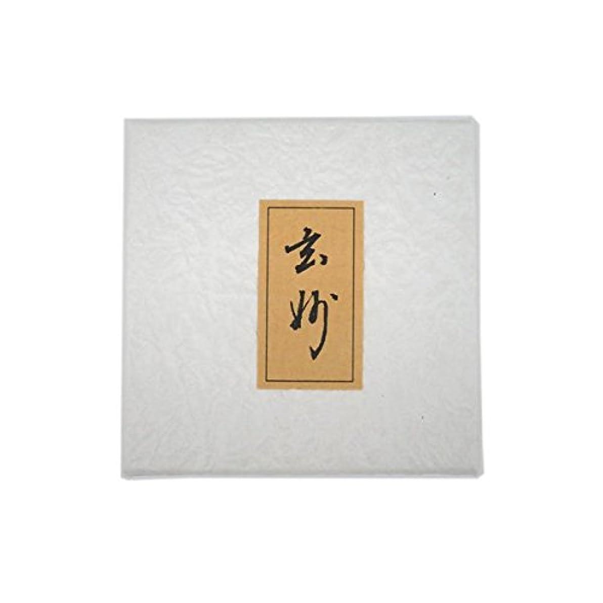 インデックス伝導率マントル玄妙 紙箱入(壷入)