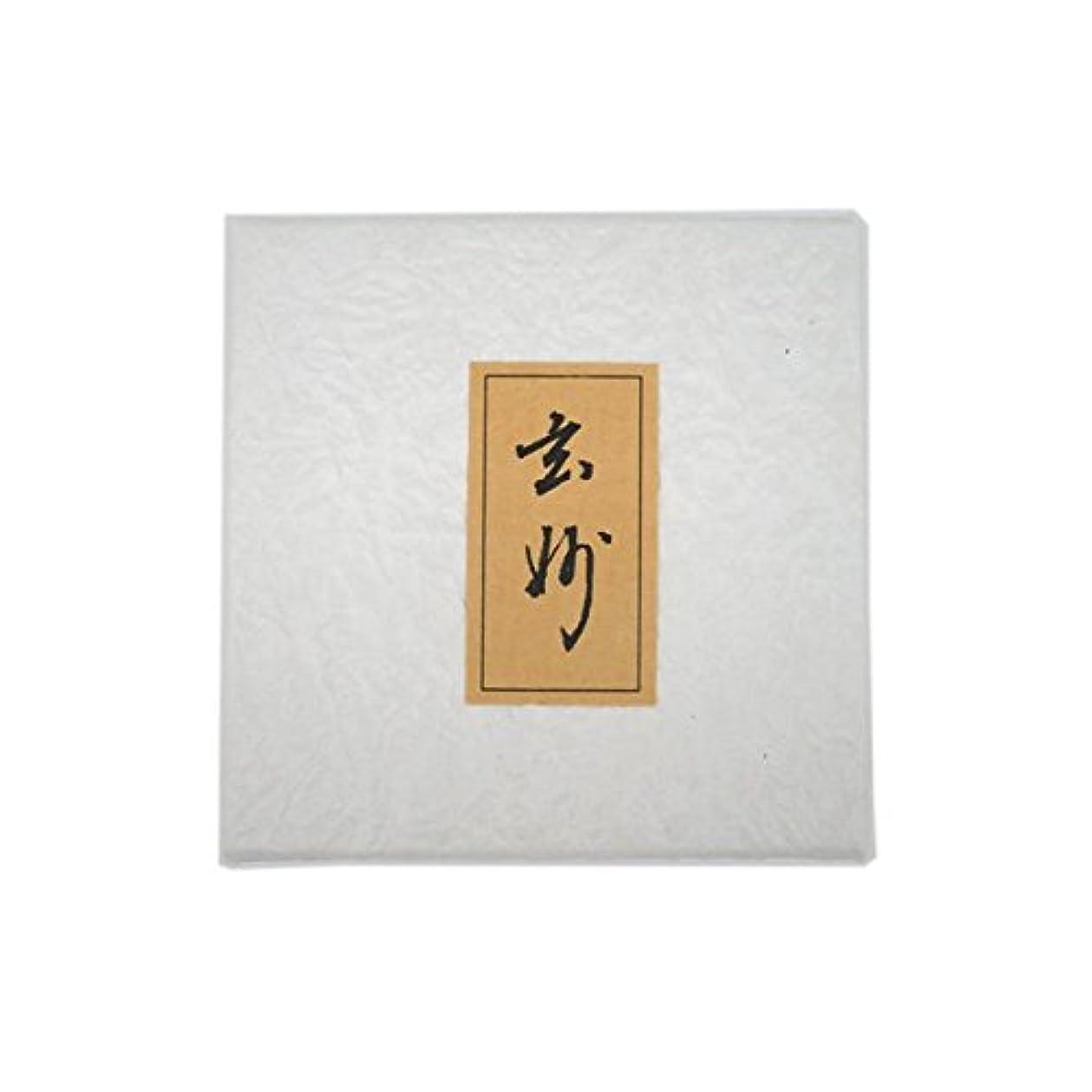 体現する通路結紮玄妙 紙箱入(壷入)