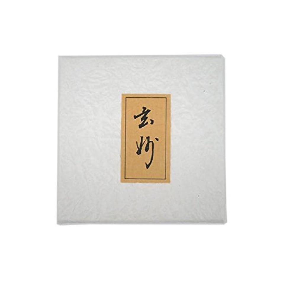 歯科の市の中心部郵便玄妙 紙箱入(壷入)