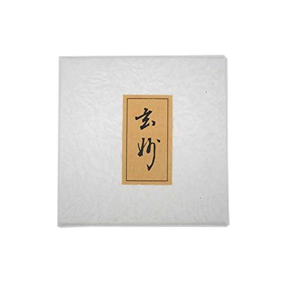 入植者スケートネコ玄妙 紙箱入(壷入)
